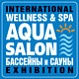 Выставка «Aqua Salon: Wellness & Spa. Бассейны и сауны – 2017»